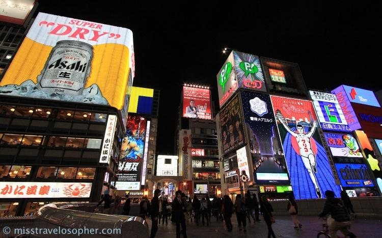 Best views of Osaka