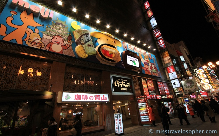 Colourful at night: Dohtonbori