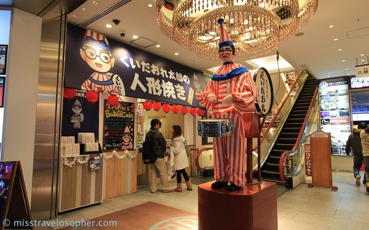 Another resident of Dohtonbori: the mechanical drum playing clown, Kuidaore Taro (くいだおれ太郎)