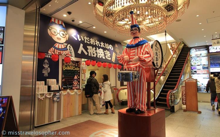 Another resident of Dohtonbori: the mechanical drum playing clown, Kuidaore Taro (くいだおれ太郎)