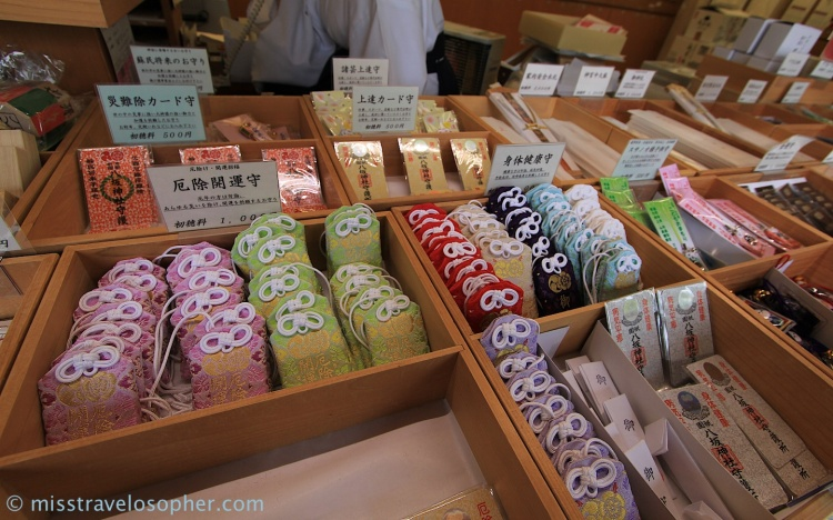 A wide range of omamori from every shrine