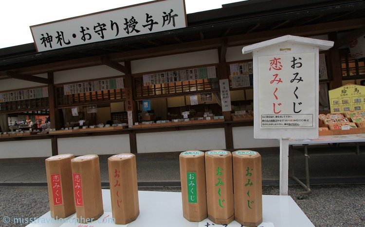 Omikuji (fortune telling slips) for sale