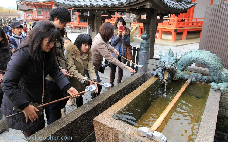 Purification trough at the entrance of the shrine