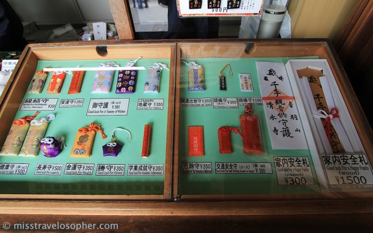 Various kinds of omamori for different wishes and purposes