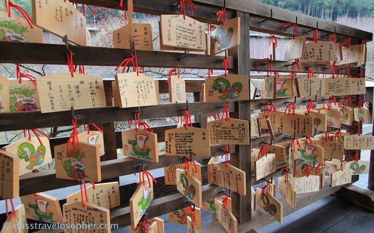 Ema plaques for the New Year - the zodiac sign for the year will be printed on one side of the plaque. (Kiyomizu-dera, Kyoto)