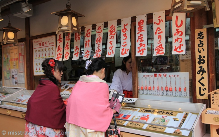 Buy a omamori, omikuji or ema at the shrine shop for good fortune (Jishu Shrine, Kyoto)