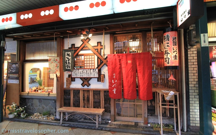 Izuju Sushi (祇園いづ重), traditional kyoto style sushi in the heart of Gion