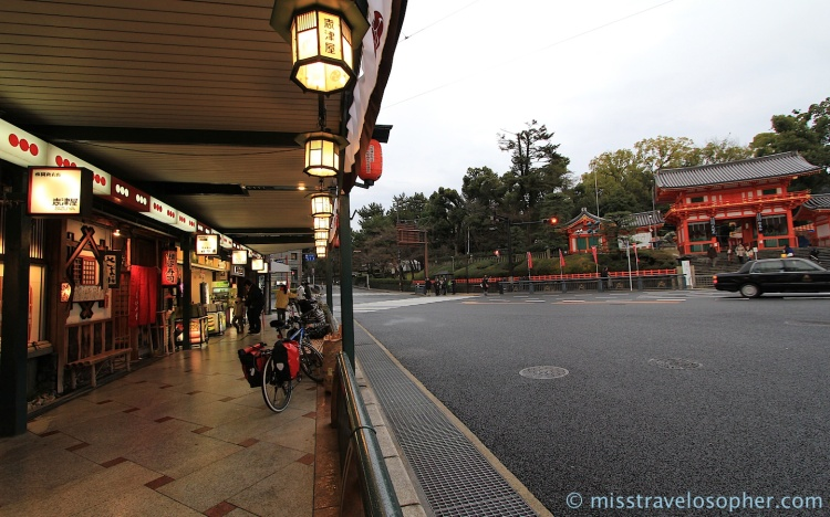 Izuju Sushi is right across Yasaka Shrine's main gate