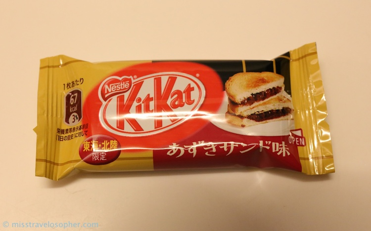 9. Red Bean Sandwich (hmm?) Flavor - from Tokai Hokuriku (東海北陸)