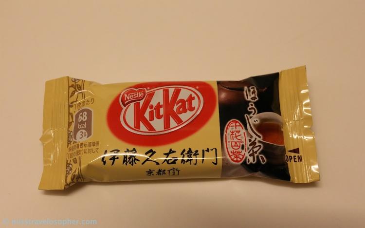 12. Itohkyuemon (伊藤久右衛門) Hojicha Roasted Tea Flavor - from Kyoto (京都)