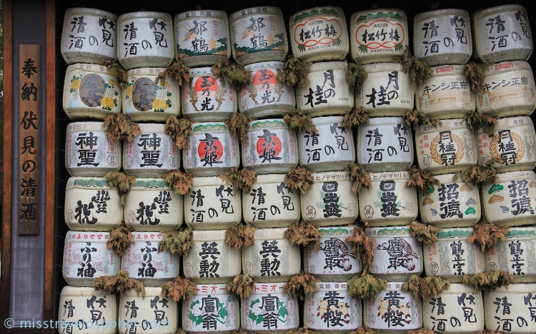 Sake barrels: offerings made to the Shinto Gods
