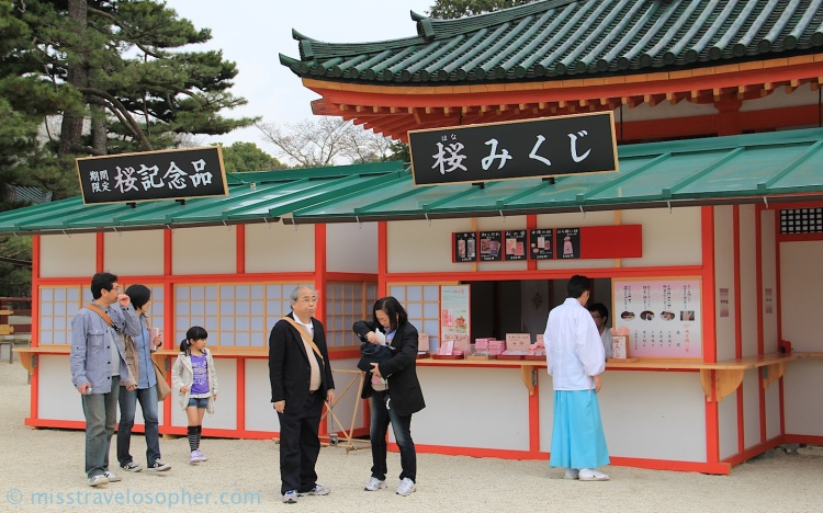 Booths for sakura omikuji (fortune telling slips)