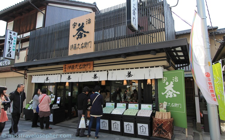 Famous tea shop Itohkyuemon (伊藤久右衛門)