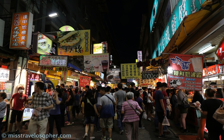 Ta-da!! Fengjia Night Market (逢甲夜市)