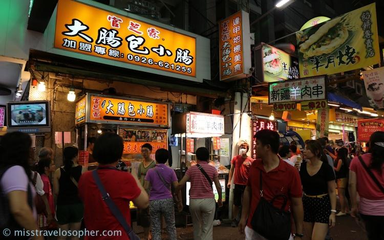 Famous in Taiwan: Big sausage wrap small sausage (大腸包小腸)