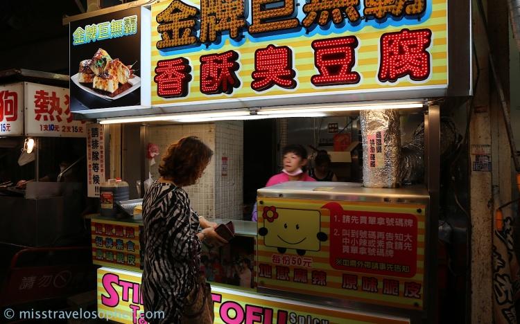 Stinky tofu!!!! 臭豆腐