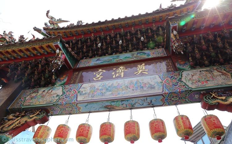 Ornate features typical of a Chinese temple