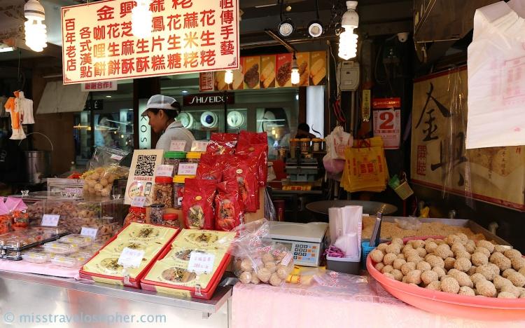 Jin Xing Ma Lao (金興麻粩) stall