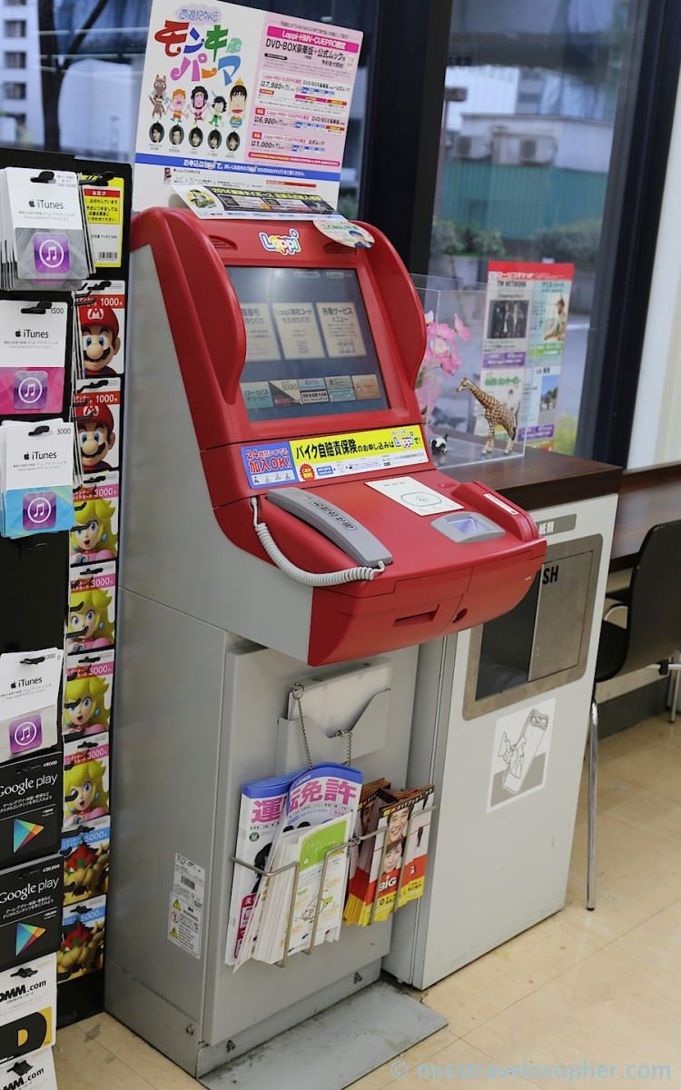 Ticketing machine at Lawson. It's only in Japanese! So if you can't read Japanese, please try to get the help of the store assistance :)